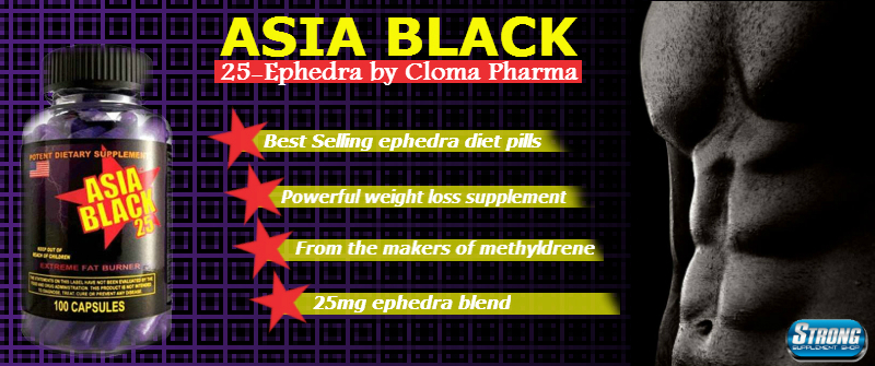 ASIA BLACK 25 Cloma Pharma Supplement Review